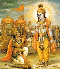 My Experience with Bhagawad Gita